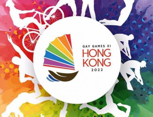 36 Sports Finalised For GayGames 11 HongKong 2022