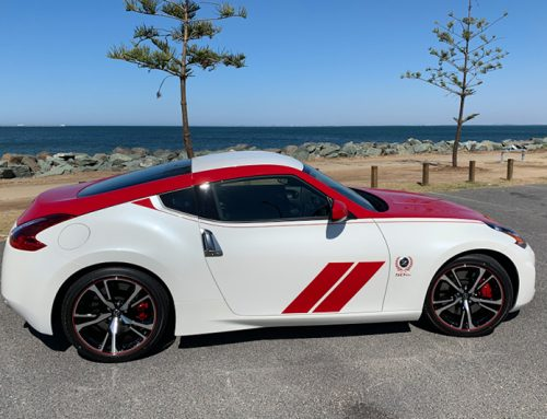 Nissan 370z 50th Anniversary Edition Review – Toowoomba Road Trip