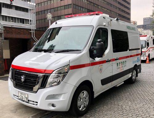 Nissan's Zero Emissions Ambulance