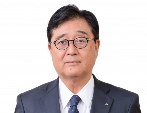 Mitsubihi : Osamu Masuko resigns as Chairman of the Board